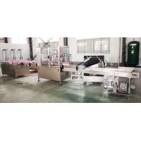 China QGQ750 Automatic Aerosol Filling Machine High Efficiency 2400 - 3000 Cans / H on sale