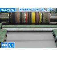 Buy cheap Automatic Fabric Steel Slitting Machine 200 mm - 600 mm Width Thickness from wholesalers
