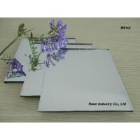 Buy cheap Float Glass Mirror 3mm 4mm 5mm 6mm (reen-an-16) from wholesalers