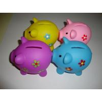 Buy cheap Childrens Money Boxes Piggy Banks, Pig Money Box For Saving Notes from wholesalers