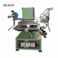 Buy cheap Automatic hot stamping machine from wholesalers
