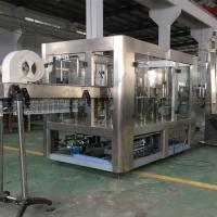 Buy cheap PLC  MMI Control Mineral Water Bottling Machine, Drinking Water Filling Machine from wholesalers