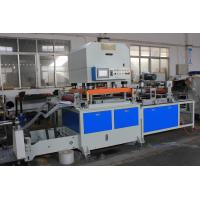 Buy cheap Rubber seal Gasket Die Cutting Machine from wholesalers
