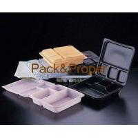Buy cheap Disposable Food Packaging container---LB-9-3B/ LB-9-4B from wholesalers