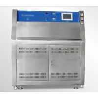 Buy cheap Sun Simulation Accelerated Aging Chamber Sunlight Radiation Accelerated Weather Testing from wholesalers