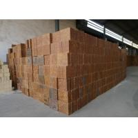 Wholesale High Quality Refractory Silica Mullite Bricks For Cement Kiln, Top Grade Silica Mullite Bricks from china suppliers
