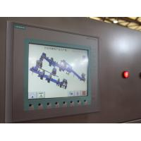 Buy cheap High Automation Pita Production Line 15000 Pcs /Hr With Siemens PLC Touch Screen from wholesalers