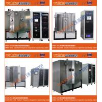 Buy cheap Magnetron Sputtering Deposition / Sputtering Coating Equipment from wholesalers