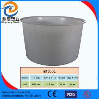 Buy cheap used Round barrel for sale from wholesalers