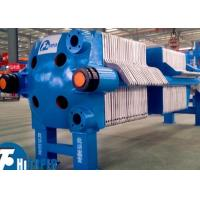 Buy cheap Automatic Pull Board Cast Iron Filter Press For 150 Celsius Base Oil from wholesalers