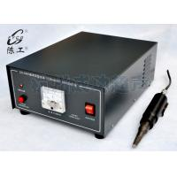 Buy cheap PVC / UPVC Portable Ultrasonic Plastic Welding Machine / Welder For Toy Industry from wholesalers