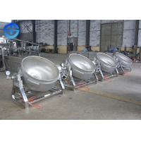 Buy cheap Easy Operation Electric Jacketed Kettle / Double Jacketed Kettle For Jam from wholesalers