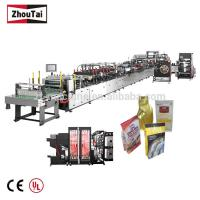 Buy cheap Laminating Flat Bottom Pouch Making Machine 650mm Width With Accumulator System from wholesalers