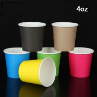 Buy cheap Recyclable Biodegradable Paper Coffee Cups Small Size For Water / Coffee from wholesalers