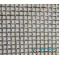 Buy cheap Flat Wire Decorative Metal Mesh for Interior/External Building Design from wholesalers