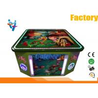 Buy cheap Coin operated game machines 4P air hockey from wholesalers