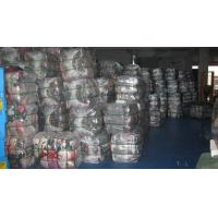 Buy cheap Used Summer Clothes from wholesalers