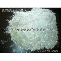 Buy cheap Fiberglass Wet Chopped Strand(roving for fiberglass tissue) from wholesalers