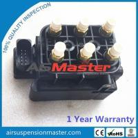Buy cheap Audi A8 D3 Air Suspension Compressor Valve block,4F0616013,4Z7616013,4E0616014B product