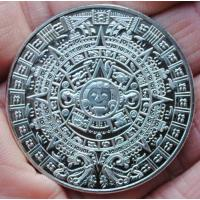 Buy cheap Factory manufacturer Greece maya calendar silver plated coin souvenir from wholesalers