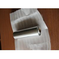 Buy cheap Recycling Food Packaging Foil For Wrapping Sandwiches 300 Meter Length FDA certificate Wettability A from wholesalers