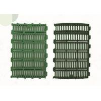 Buy cheap Plastic Farrowing Crate Pig Pen Flooring Slat Strong Piglets PP Covering from wholesalers