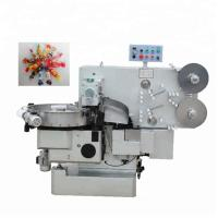 Buy cheap Commodity / Food Wrapping Packing Machine , 220V Double Twist Wrapping Machine from wholesalers