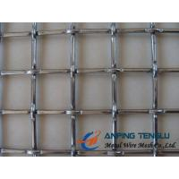 Buy cheap Stainless Steel Lock Crimped Wire Mesh, 4mm-100mm Hole, 0.8-4.8mm Wire from wholesalers