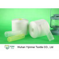Buy cheap 100% Bright Virgin Sewing Thread Polyester Staple Yarn High Tenacity In White Color from wholesalers