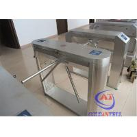 Buy cheap Outdoor Tripod Turnstile Gate , Remote Control train station turnstile Entry from wholesalers