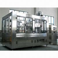 Buy cheap Fruit juice making machine/production line with PET bottle  from wholesalers