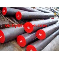 Buy cheap inconel 600 bar from wholesalers