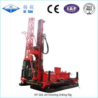 Buy cheap Jet Grouting Drilling Machine with removable tower XP - 30A from wholesalers