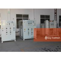 Buy cheap Energy Saving Ammonia Cracker Furnace , High Performance Hydrogen Generator from wholesalers