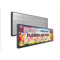 Buy cheap Ultra Wide Bar Stretched LCD Display / LCD Bar Display For Supermarket Shelf from wholesalers