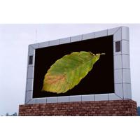 Buy cheap Optical Fiber Transmission Outdoor PH10mm DIP Full Color Slim Super Thin Led Screen from wholesalers