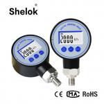 Buy cheap Mini Air Pressure Gauges/Bar Mpa Digital Differential Pressure Gauges from wholesalers