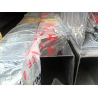 Buy cheap 304 stainless steel square pipe from wholesalers