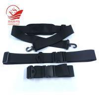 Buy cheap adjustable guitar purse strap shoulder belt with best price from wholesalers