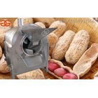Buy cheap Small peanut roaster machine for sale peanut roastering machine factory price China supplier from wholesalers