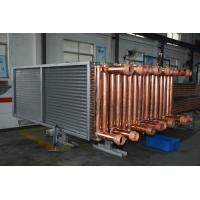 Buy cheap Copper Dry Cooler Oil Water copper Cooler industrial copper tube cooler from wholesalers