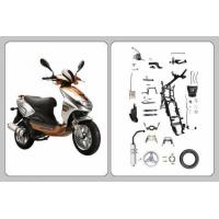 Scooter Frame Parts HT125T-21