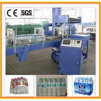 Buy cheap Shrink Wrapping Packing Machine / Automatic Shrink Film Wrapping Machine from wholesalers