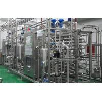 Wholesale Sterilizer Machine Staphylococcus Aureus 80 ℃ 30 Minutes - Milk tea Drinks Ketchup Condiments Beer from china suppliers