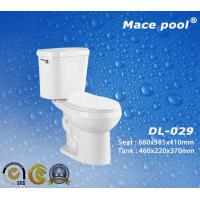 Buy cheap Sanitary Wares Two-Piece Toilets for Bathroom Accessoires (DL-029) from wholesalers