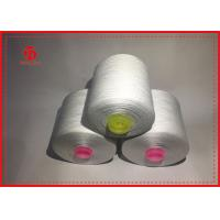 Buy cheap Anti - Bacteria Raw White Spun Polyester Yarn For Knitting And Weaving 50s / 2 from wholesalers