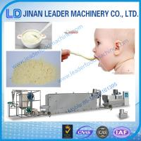 Nutrition Powder Processing Line food industry equipment Hot sale Manufactures