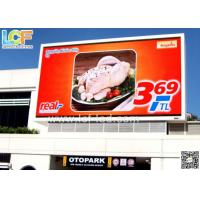 Buy cheap PH20 DIP346 High Brightness Outdoor LED Screens Display Boards from wholesalers