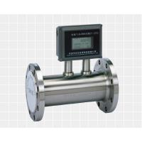 China Natural Gas Turbine Flow Meter on sale