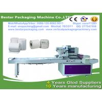 Buy cheap Automatic toilet tissue roll wrapping machine,toilet tissue roll packing machine,toilet tissue roll packaging machine from wholesalers